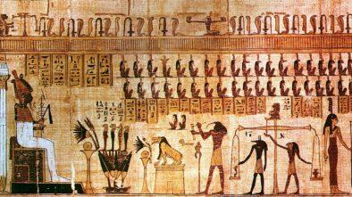 Aniho papyrus v Ostravě